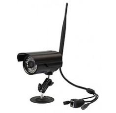 Caméra ip pour votre étable